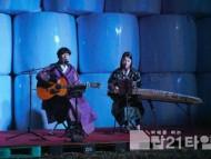 [크기변환]1. 1119 미래전략기획단 - 『달빛탐사대』짚단 음악회 성황리에 개최(2).JPG