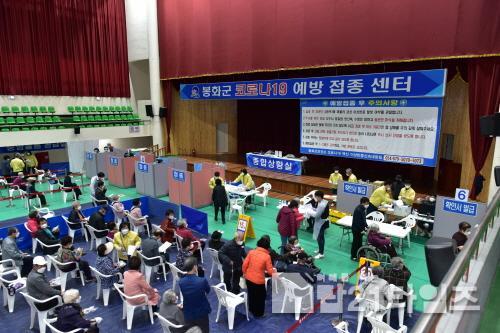 [크기변환]3. 봉화군예방접종센터 현장(봉화군민회관) (1).JPG