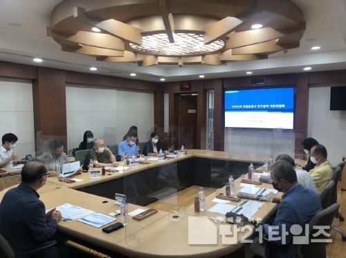 [크기변환][복지정책과]구미지역 독립운동사 연구용역 자문위원회 개최3.jpg