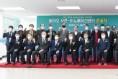 경북도, 포항에 신약개발 개방형 연구센터 문 열어