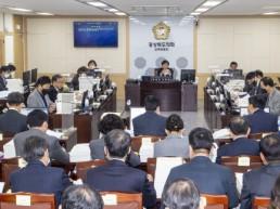 경북도의회 교육위원회, 이틀간 도교육청 2021년 본예산 심사